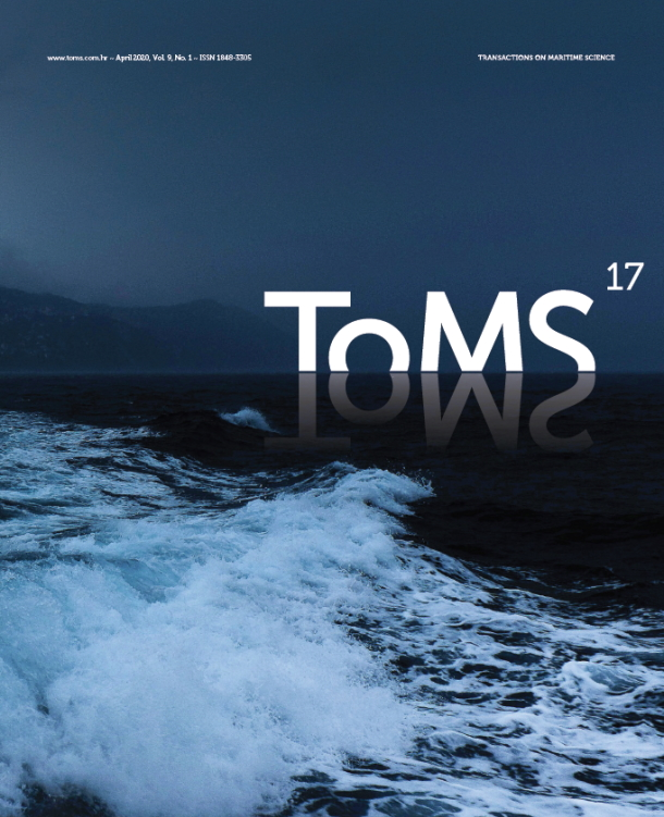 ToMS 17 Cover